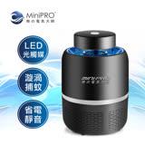 MiniPRO微型電氣大師-光觸媒漩渦吸入式LED捕蚊燈 驅蚊黑