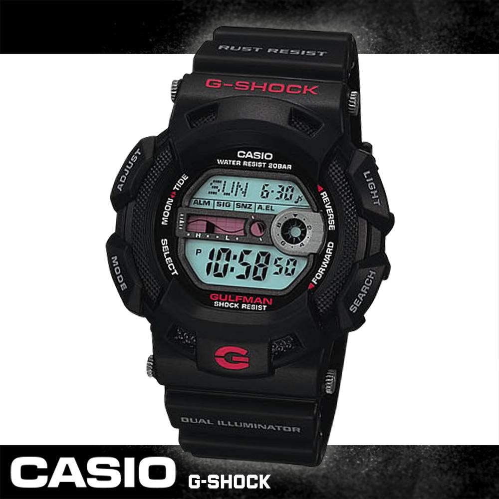 CASIO 卡西歐 完美防鏽 防腐蝕 衝浪運動錶 當兵首選 G-9100-1DR
