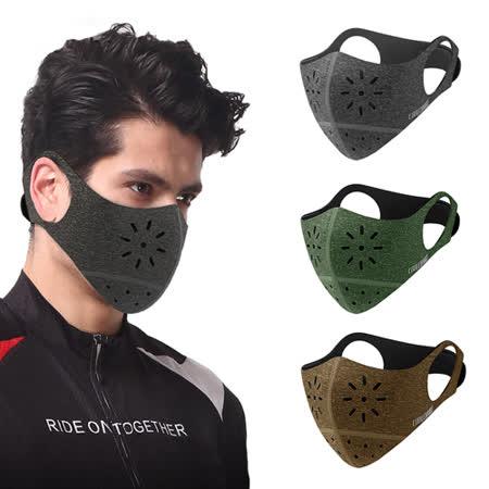 【活力揚邑】後貼式活性碳運動騎行口罩6層過濾防霾面罩