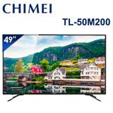 [促銷] CHIMEI奇美 49吋 4K聯網HDR液晶顯示器+視訊盒 TL-50M200 送特福鍋具6件組 SEB-6PCS