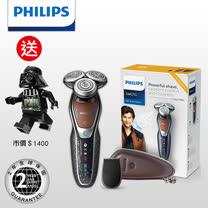 飛利浦星戰系列 Star Wars Han Solo 韓索羅電鬍刀