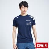 EDWIN 東京系列 快感涼感機能T恤-男-丈青