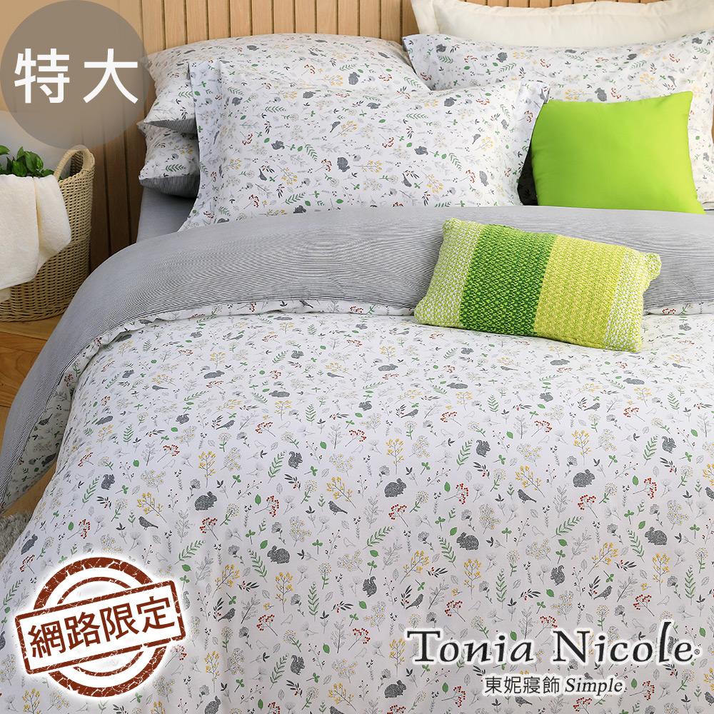 Tonia Nicole東妮寢飾 綠活森光100%精梳棉兩用被床包組(特大)