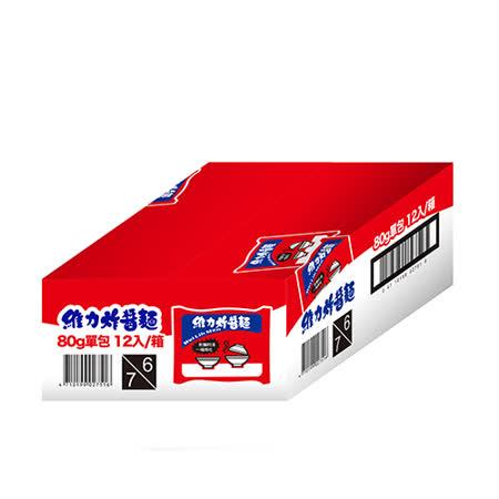 維力炸醬包麵80Gx12包(箱)