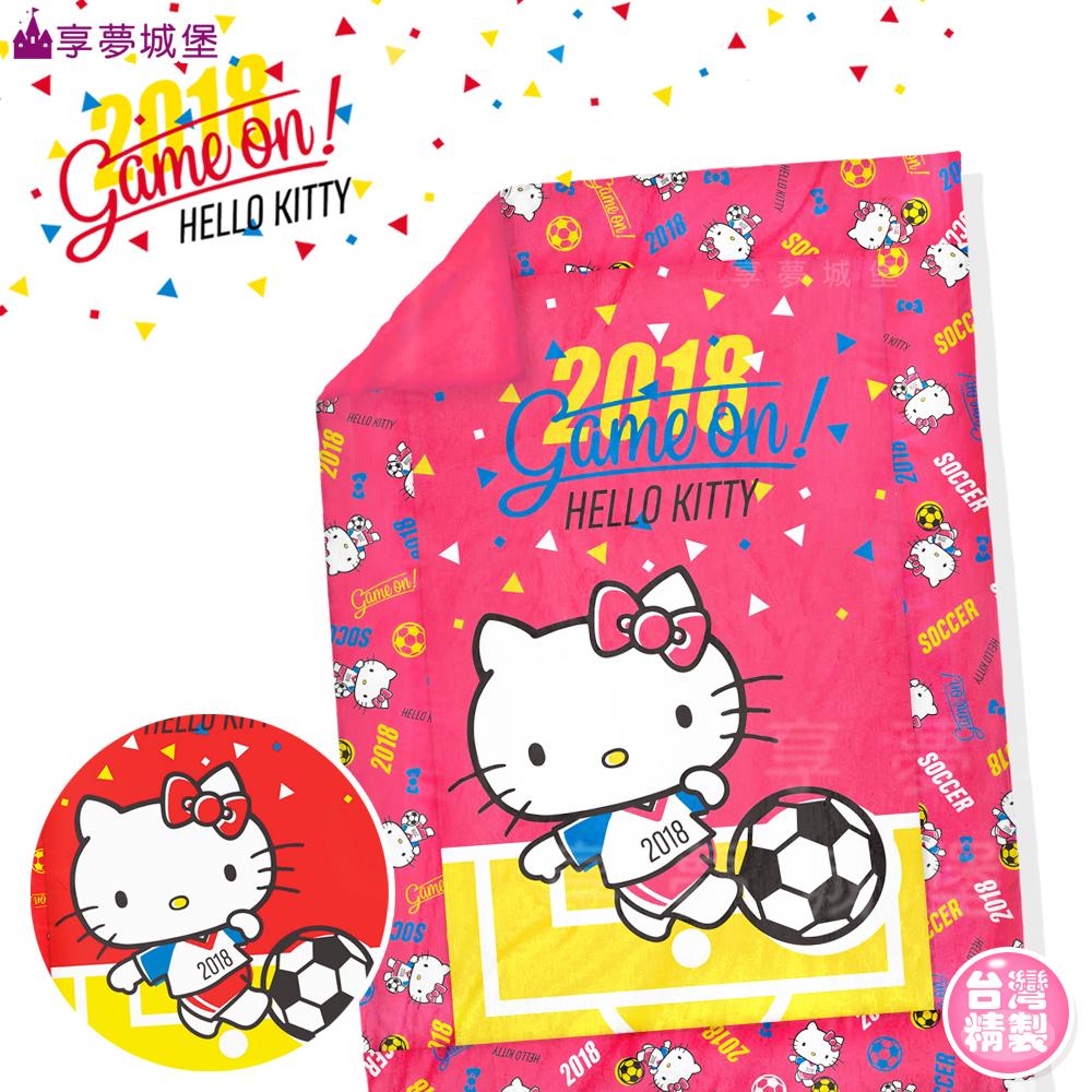 【享夢城堡】單人薄被套4.5X6.5-HELLO KITTY 2018世足-粉.紅