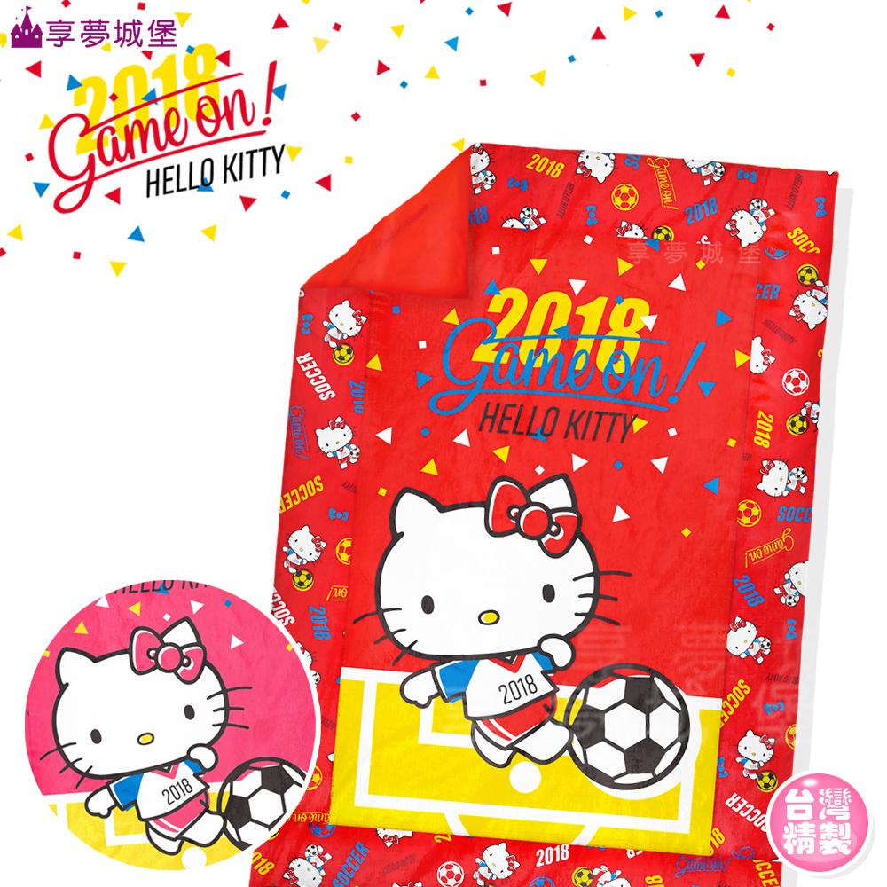 【享夢城堡】單人冬夏兩用被套4.5X6.5-HELLO KITTY 2018世足-粉.紅