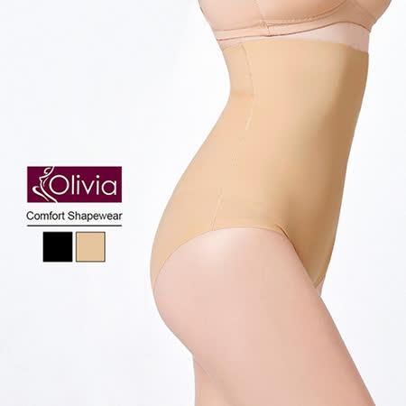 Olivia 超彈力輕薄無痕鎖脂褲