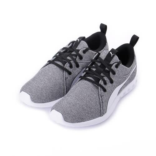 PUMA CARSON 2 NAUTICAL WNS 休閒跑鞋 灰黑 190533-01 女鞋 鞋全家福