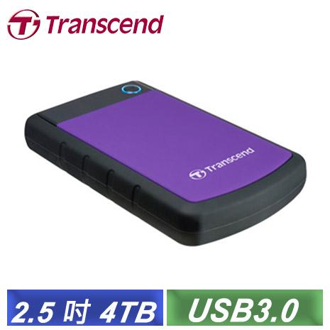 創見 2.5吋 4TB USB3.0 StoreJet 25H3 隨身硬碟 (TS4TSJ25H3P)