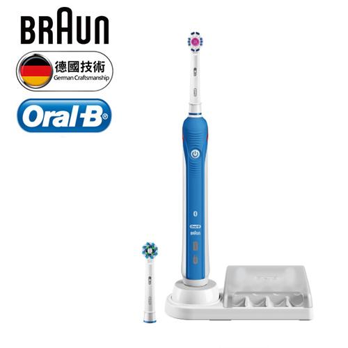 德國 百靈 Oral-B 歐樂B Smart Series 3D 藍牙電動牙刷 SS4000