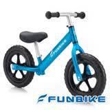 【台灣 ilovekids】FUNbike滑步車鋁合金款-任1台優惠(期間限定價)