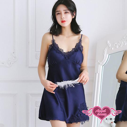 【天使霓裳】性感睡衣 淡雅情懷 素色蕾絲一件式連身睡裙(深藍F)