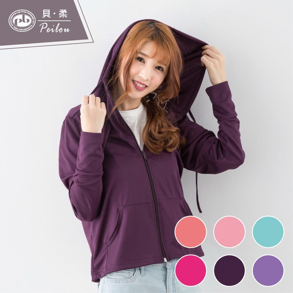 貝柔3M高透氣抗UV防曬連帽外套(6色可選)