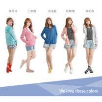 貝柔日本水潤白抗UV保濕防曬外套(9色可選)