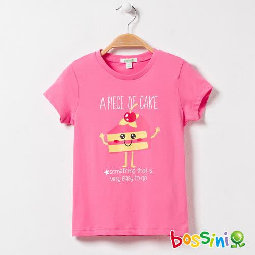 bossini女童-印花短袖T恤22桃粉