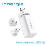 Innergie PowerGear 60C 60瓦 USB-C 筆電充電器 國際版