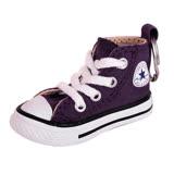 CONVERSE - 經典ALL STAR LOGO高筒帆布鞋鑰匙圈(紫)