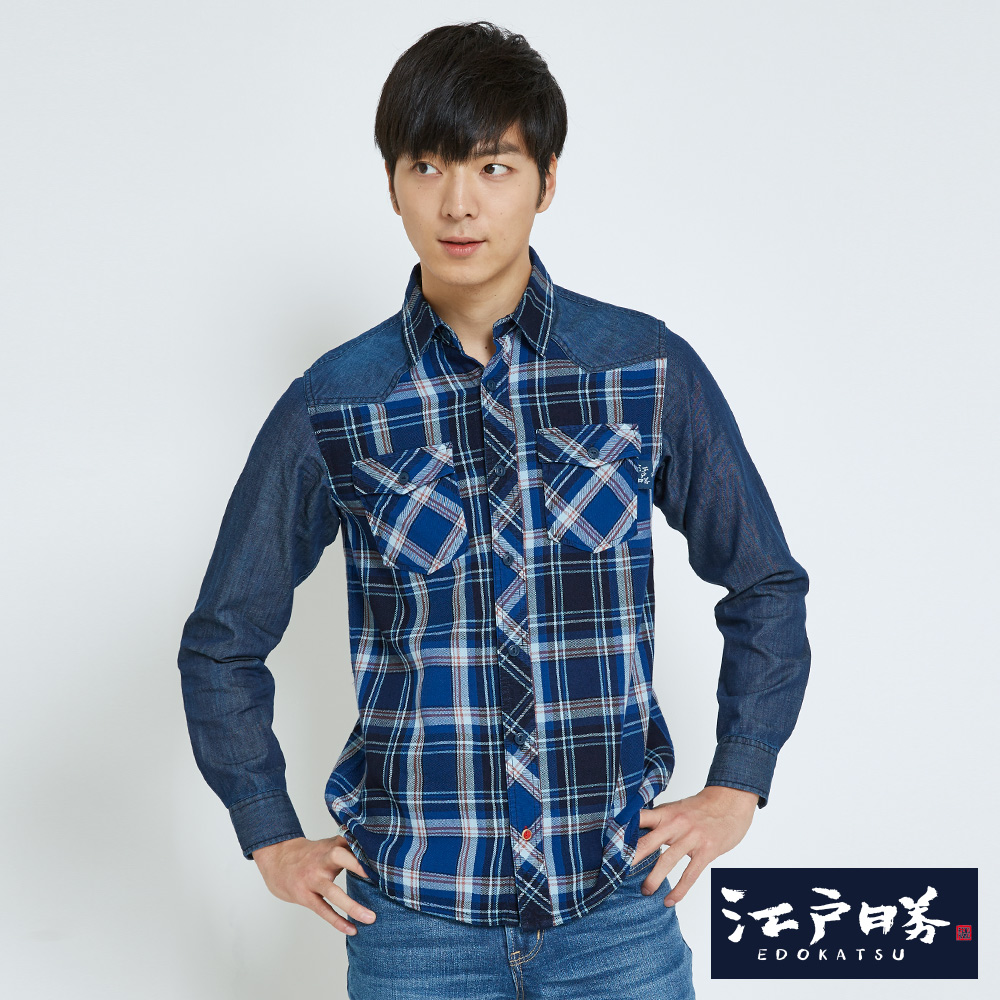 EDWIN 江戶勝 格紋拼接長袖襯衫-男-酵洗藍