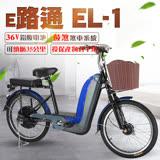 【e路通】EL-1 時尚亮眼 36V 12AH 鉛酸 高性能前避震 350W 淑女電動車(電動自行車)