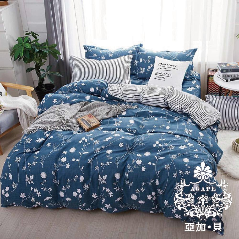 【AGAPE亞加‧貝】《MIT台灣製-嶺上開花》舒柔棉雙人5尺三件式薄床包組