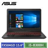 ASUS FX504GD-0211A8300H 隕石黑 (i5-8300H/15.6吋FHD/4G/1TB/GTX 1050 2G獨顯/W10)