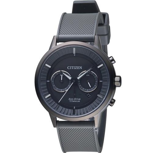 CITIZEN 星辰 關鍵時機Eco-Drive鈦金屬腕錶 CA4405-17H