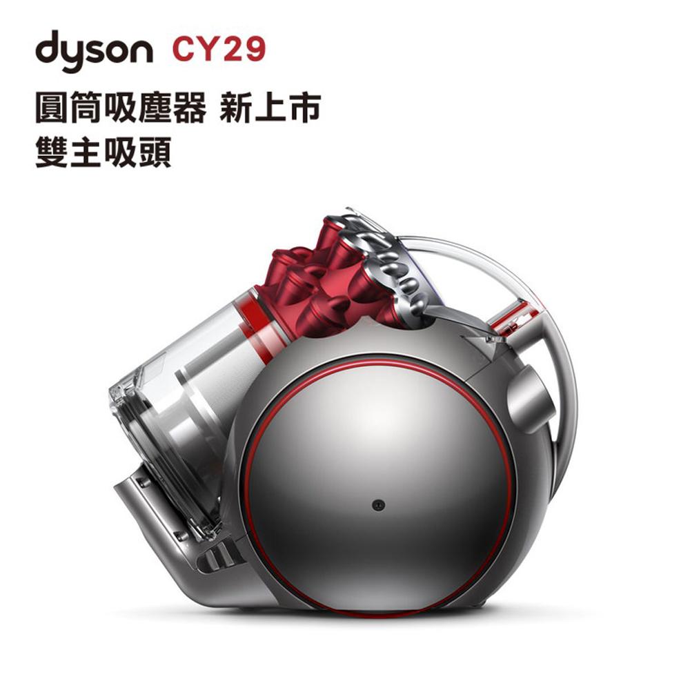 英國 DYSON V4 digital Absolute CY29 圓筒式吸塵器