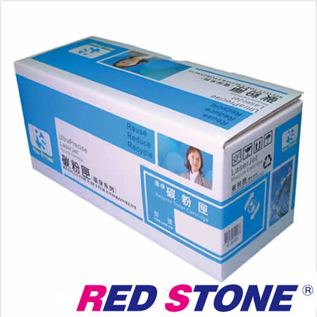 RED STONE for BROTHER TN1000 環保碳粉匣(黑色)