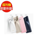 福利品ASUS ZenFone 3 ZE552KL 4G/64G 5.5吋Full HD 八核4G LTE智慧型手機(全新未使用)