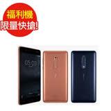 福利品NOKIA 5 5.2 吋八核心( 2/16G)智慧型手機LTE(九成新)(藍)