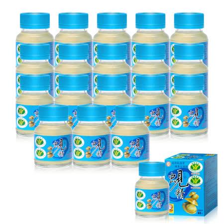 台糖 原味蜆精(62ml/瓶)x18瓶(贈原味蜆精x1瓶)