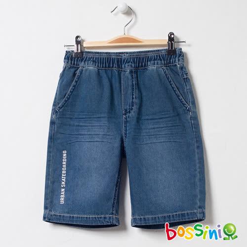 bossini男童-牛仔休閒短褲05靛藍(品特)