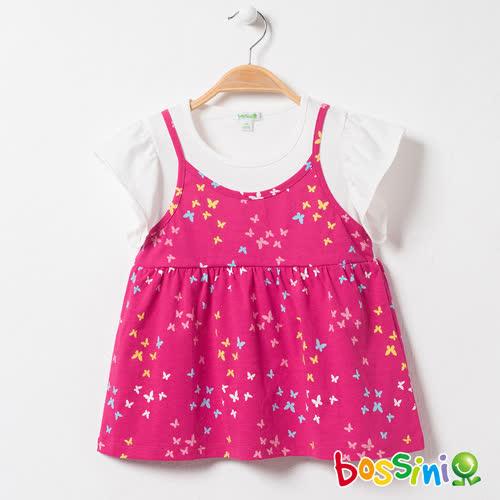 bossini女童-假兩件式吊帶T恤01玫瑰色(品特)