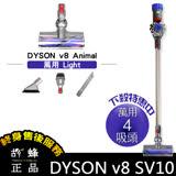 Dyson 戴森 V8 sv10 animal 四吸頭版 motorhead 無線 手持吸塵器