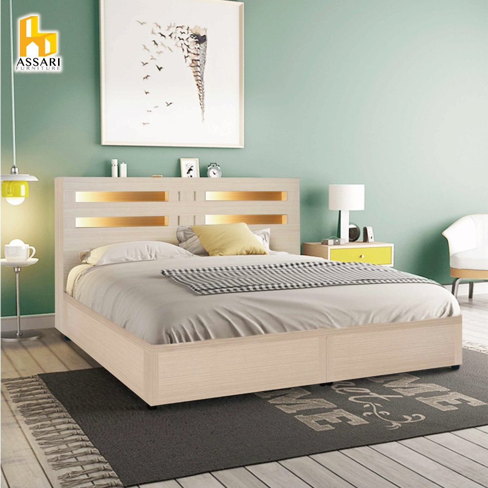 ASSARI-夏樂蒂內崁燈光機能型床組(床片+6分床底)雙人5尺