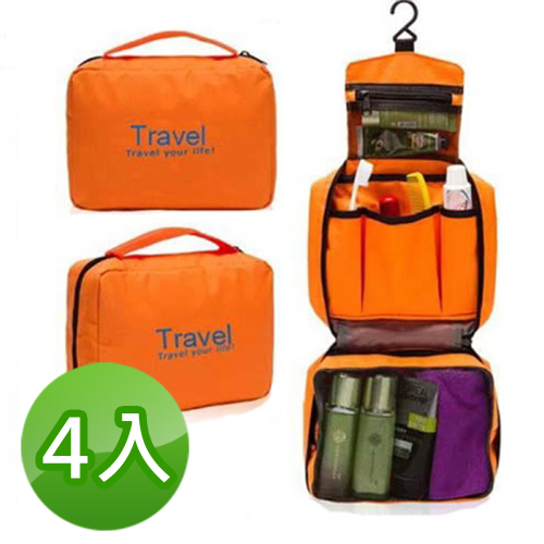 【PS Mall】 可掛式防水盥洗包 旅行收納包化妝包_4入 (J1419)