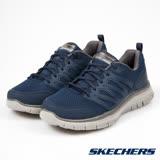 SKECHERS (男) 運動系列 FLEX ADVANTAGE 1.0 - 58353WNVGY