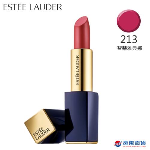 【原廠直營】Estee Lauder 雅詩蘭黛 絕對慾望奢華潤唇膏 # 213 智慧雅典娜