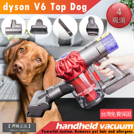 Dyson 戴森 台灣保固 Dyson V6 Top Dog HH08 無線 HEPA 手持吸塵器