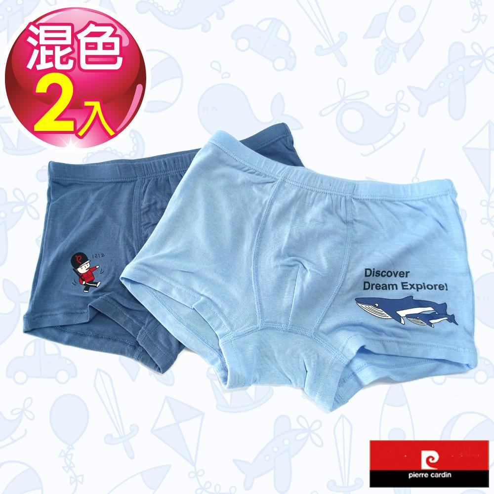 Pierre Cardin皮爾卡登 男兒童彈力鯨魚平口褲-混色2件組(137001-2)