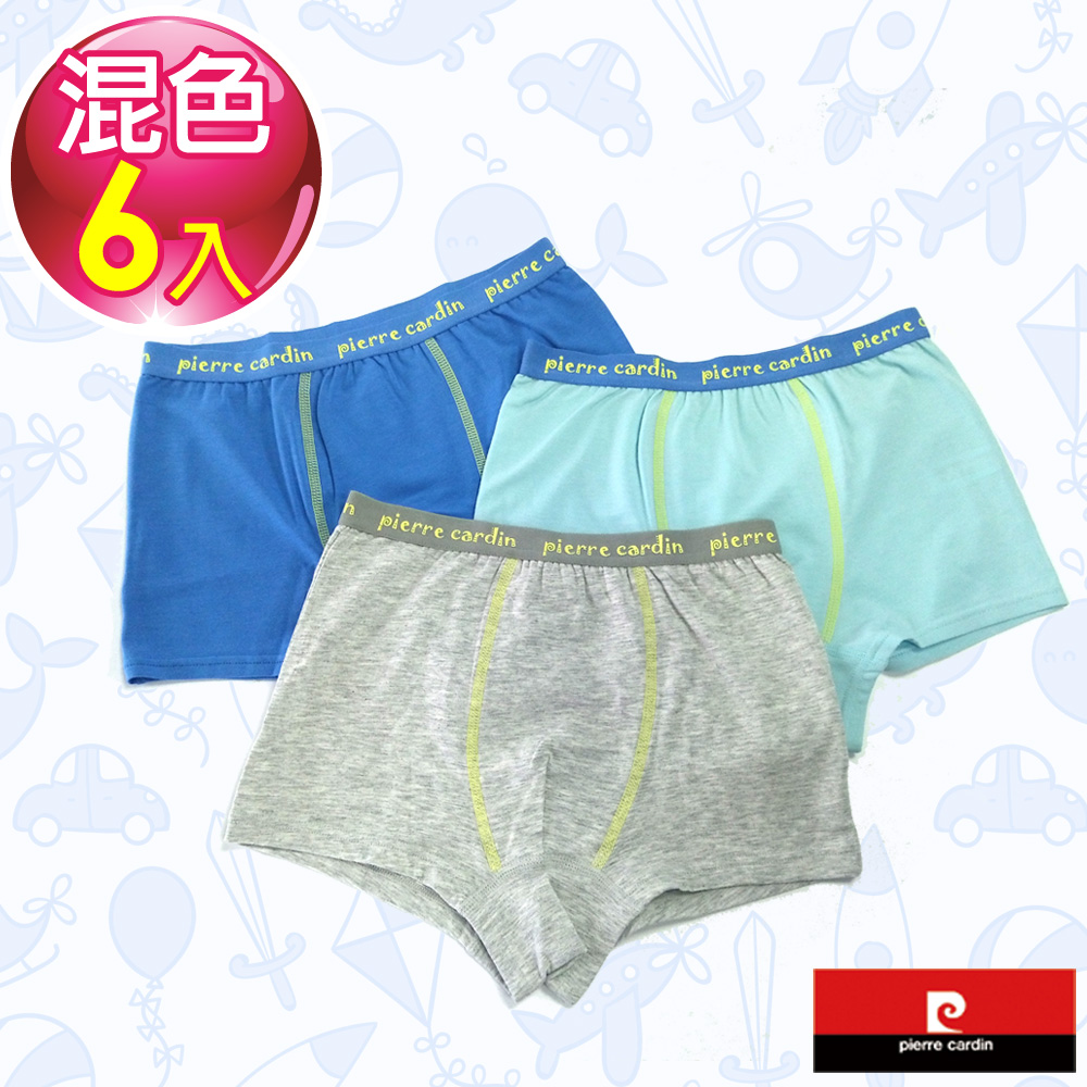 Pierre Cardin皮爾卡登 男兒童彈力素色平口褲-混色6件組(137003)
