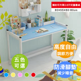 【ABOSS】布里斯簡約可升降式2.6尺兒童學習書桌(五色可選)【DIY趣味組裝】