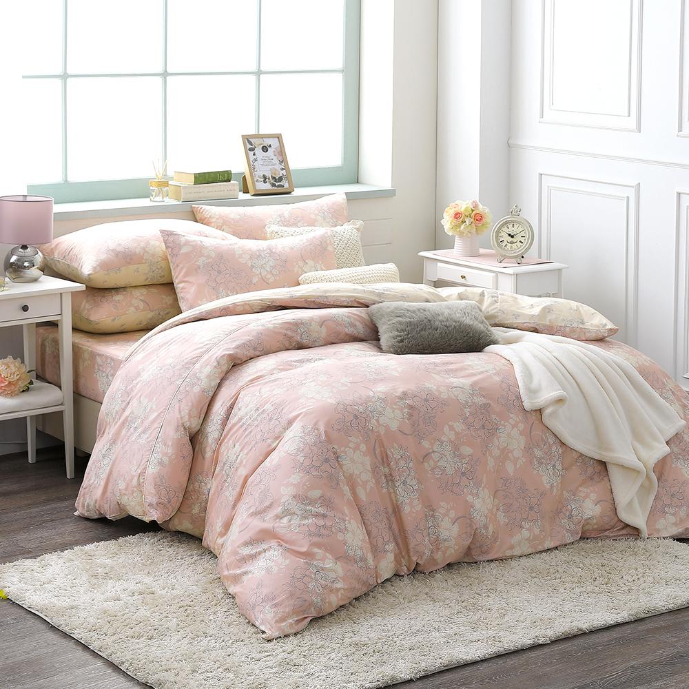 鴻宇HongYew《赫里亞 糖果粉》精梳棉 雙人加大四件式兩用被床包組