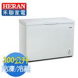 【福利品】HERAN禾聯 300L臥式冷凍櫃HFZ-3062(送拆箱定位)