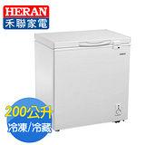 【福利品】HERAN禾聯 冷藏/冷凍型200L 臥式冷凍櫃 HFZ-2062(送拆箱定位)