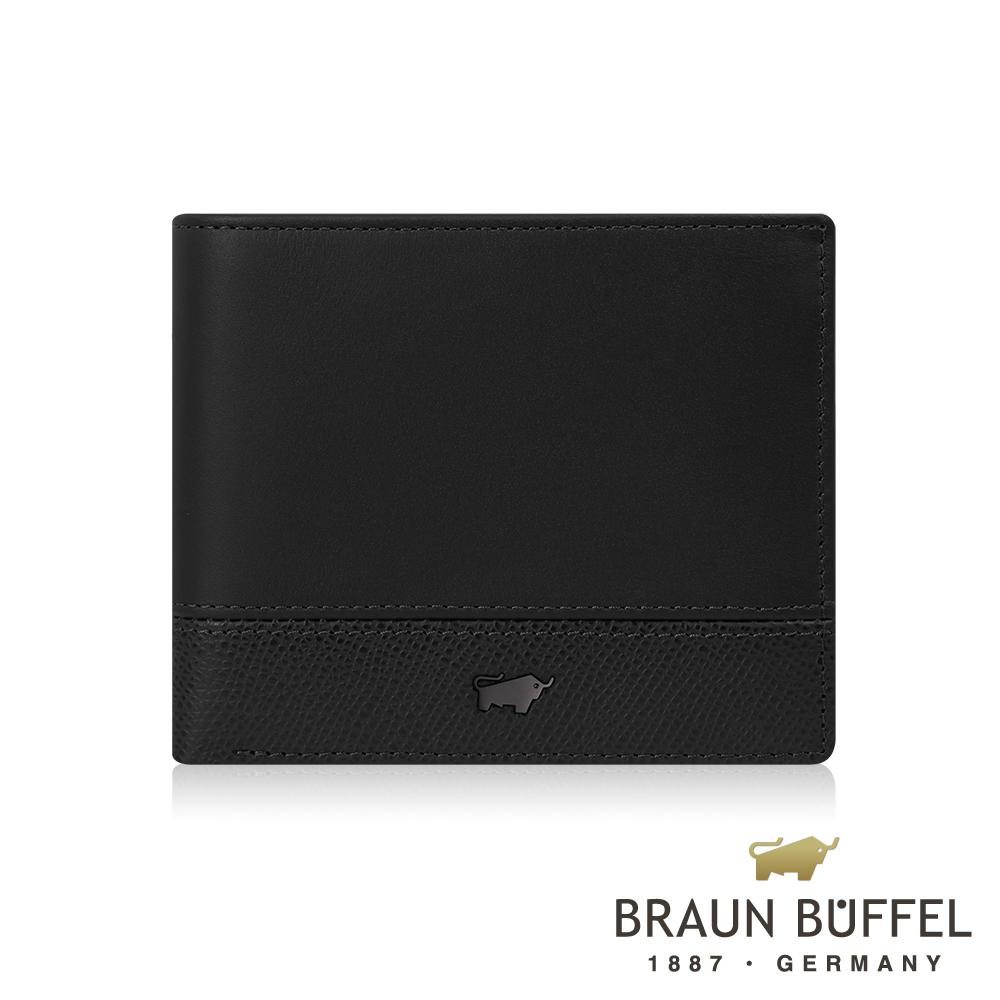 【BRAUN BUFFEL】德國小金牛 邦尼系列8卡中翻零錢袋皮夾(幻影黑)BF322-318-BK