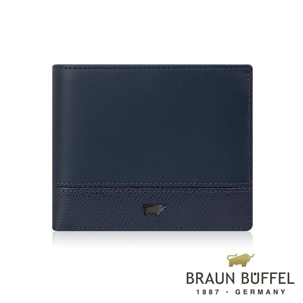 【BRAUN BUFFEL】德國小金牛 邦尼系列8卡中翻零錢袋皮夾(深海藍)BF322-318-OC