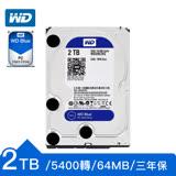 限時下殺★WD20EZRZ 藍標 2TB 3.5吋SATA硬碟