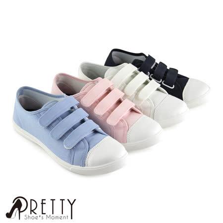 Pretty 魔鬼氈休閒鞋