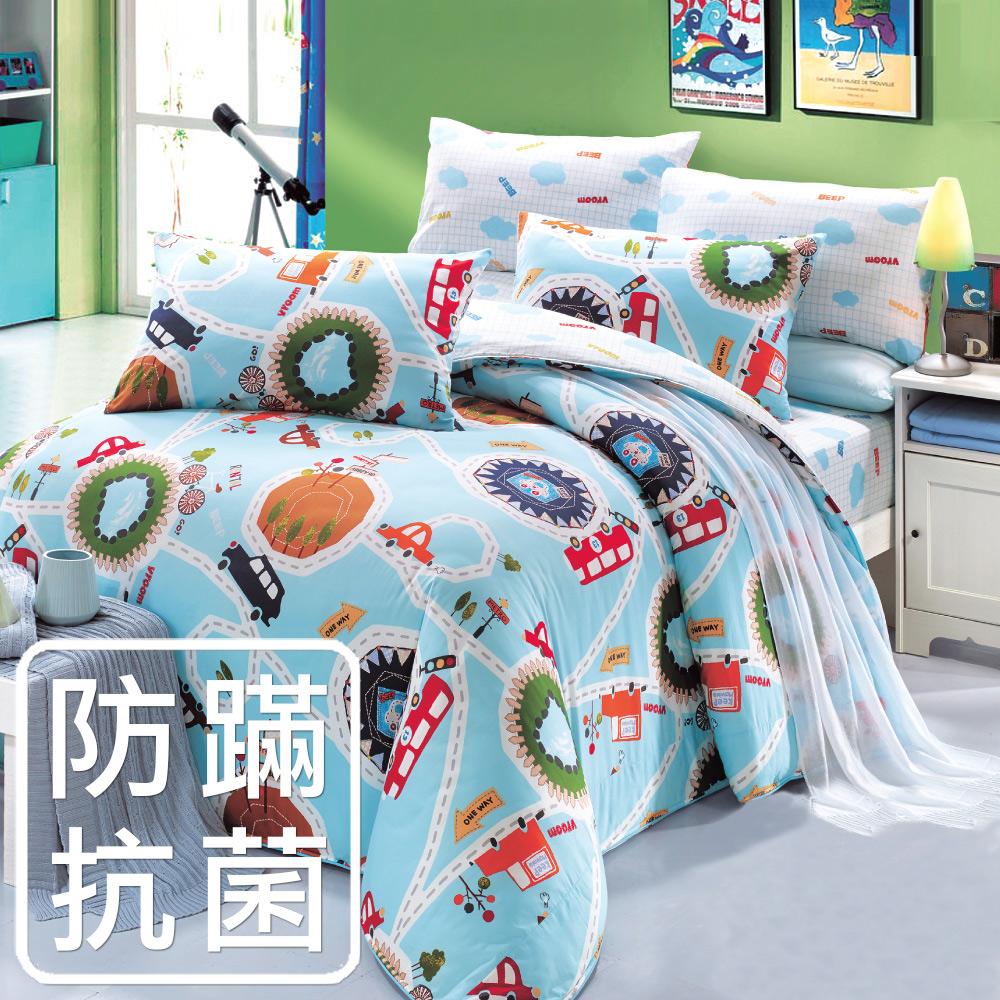 鴻宇HongYew《噗噗車》防蹣抗菌 精梳棉 雙人三件式床包組
